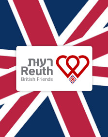 About the British Friends of Reuth