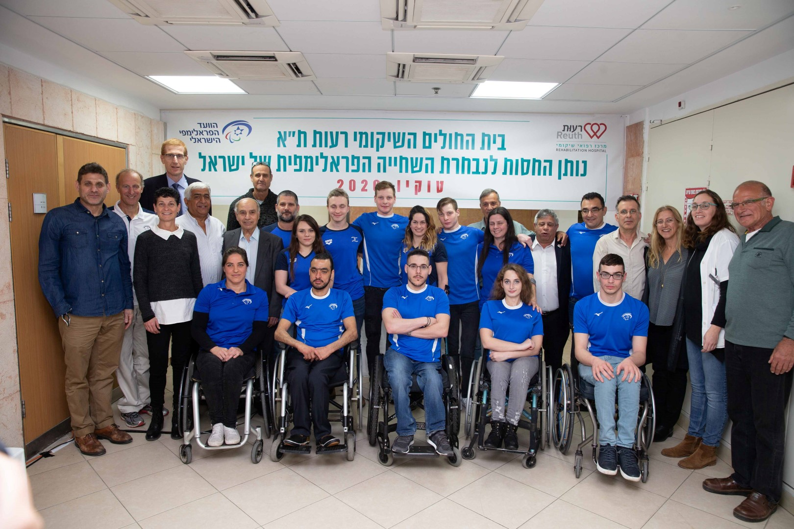 News from Israel: Paralympic Swimming Team